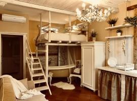 NONNA PALLINA RESIDENCE, guest house in Sondrio
