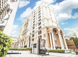 Hope Land Hotel Sukhumvit 24