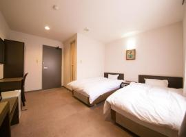 Beppu - Hotel / Vacation STAY 40559