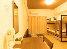 PLEIA Hotel, hotel near Shiokusa Park, Osaka