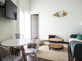 Apartamentos Estela de Altamira