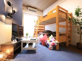 Leopalace Honmoku / Vacation STAY 4502