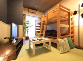 Leopalace Honmoku / Vacation STAY 4500