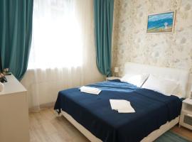 Apartment on Smolnaya 44/1, апартаменты/квартира в Москве