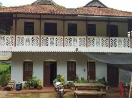 Backpackers United Hostel, pet-friendly hotel in Suntikoppa