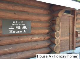 Cottage Jokigen