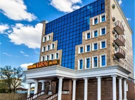 Gokai Hotel