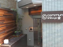 commun SHIBUYA (Male Only)