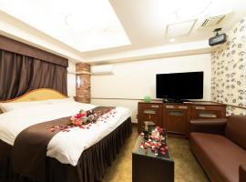 Hotel Nihonbashi Little Chapel Christmas (Adult Only)
