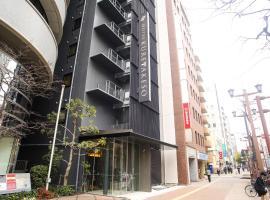 Hotel Kuretakeso Hiroshima Otemachi