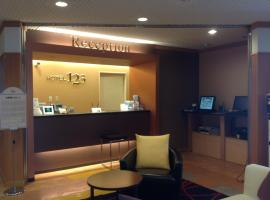 Hotel 1-2-3 Shimada, hotel near Shizuoka Airport - FSZ,
