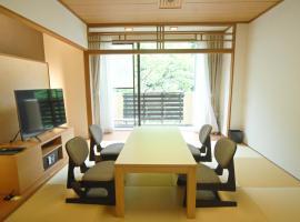 Ushitaki Onsen Shiki Matsuri