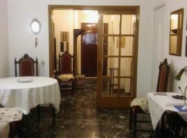 CHRYSSA - ΧΡΥΣΑ, family hotel in Patra