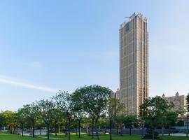 珠光星禦國際公寓(廣州沙麵店)