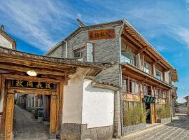 Yunxi Private Vacation Guest House