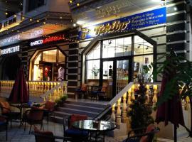 Hotel by Tchibo