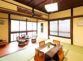 GT11 YOKOHAMAENTIRE HOUSE MAX8ppl Wifi