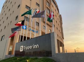 Tripper Inn