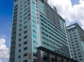 Dongguan Global Business Hotel