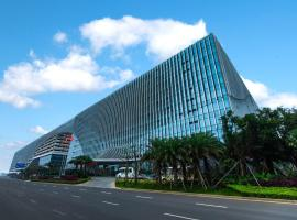 Haikou Meilan Airport Hotel (5mins walk to Meilan Airport)
