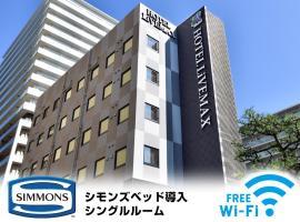 Hotel Livemax Toyosu-Ekimae