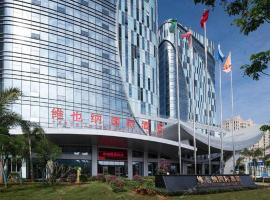 Venus International Hotel (Haikou International Convention and Exhibition Center)
