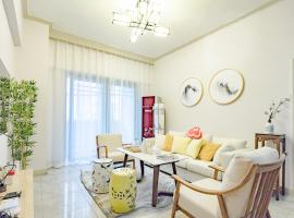 QingYang Fanglin Road Locals Apartment 00181850