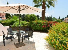 Sunny Garden Apartment