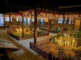 Zhaojia Dayuan Guesthouse