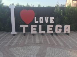 Мотельный комплекс Телега