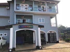 Dorwaila Inn & Suite