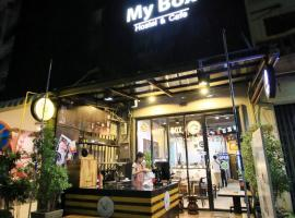 My Box Hostel & Cafe
