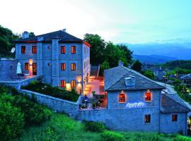 Hotel Driofillo
