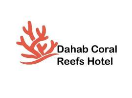 Dahab Coral Reefs Hotel