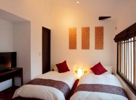 Dan Lan HOTEL NIJO Kyokomachi / Vacation STAY 42491