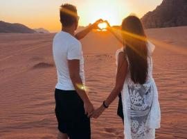 Traditions of Wadi Rum