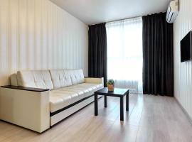 Апартаменты на Красной, accessible hotel in Krasnodar