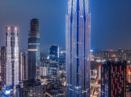 Na Lotus Hotel, a Luxury Collection Hotel, Nanning