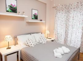 Beautiful and Cozy Apartment in Piraeus!