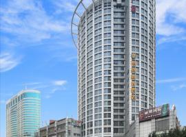 Paco Hotel - Guangzhou Tuanyida Metro Branch