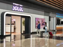YOTEL Istanbul Airport (Landside)