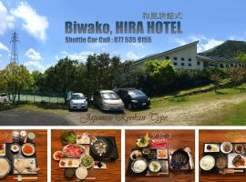 Biwako, Hira Hotel