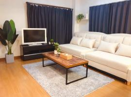 lnn Tokyo Nerima villa