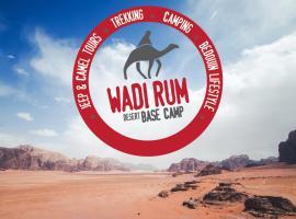 Wadi Rum Desert Base Camp