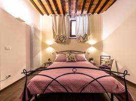 EL TANO, hotel a Città della Pieve