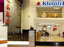Khanh Lai Hotel, hotel near Giac Lam Pagoda, Ho Chi Minh City