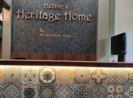 Hebbar's Heritage Home