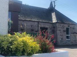 The 1645 Inn