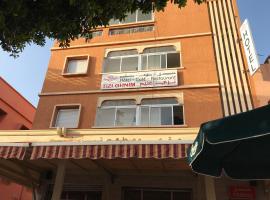 Hotel Tizi Ghnim