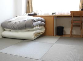 Matsuyama - Hotel / Vacation STAY 46507